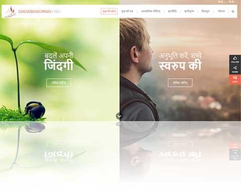 hindi.dadabhagwan.org