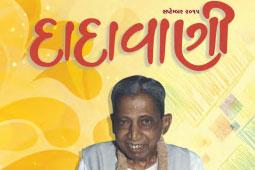 Dadavani